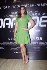 Richa Chadda At Trailer Launch Of Film Daas Dev on 14th Feb 2018 (154)_5a844f70b6437.JPG