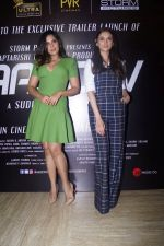 Richa Chadda, Aditi Rao Hydari At Trailer Launch Of Film Daas Dev on 14th Feb 2018 (54)_5a844f7a49713.JPG