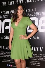 Richa Chadda, Rahul Bhat, Sudhir Mishra At Trailer Launch Of Film Daas Dev on 14th Feb 2018 (119)_5a844f85b7387.JPG