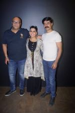 Sushant Singh, Amit Behl, Lakshmi R. Iyer At Screening Of Wrong Mistake on 13th Feb 2018 (11)_5a8441d3f18f5.JPG