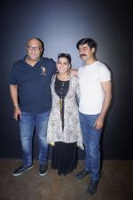 Sushant Singh, Amit Behl, Lakshmi R. Iyer At Screening Of Wrong Mistake on 13th Feb 2018 (12)_5a84415d7f962.JPG