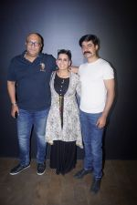 Sushant Singh, Amit Behl, Lakshmi R. Iyer At Screening Of Wrong Mistake on 13th Feb 2018 (13)_5a8441f331acc.JPG