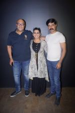 Sushant Singh, Amit Behl, Lakshmi R. Iyer At Screening Of Wrong Mistake on 13th Feb 2018 (14)_5a84415e352ca.JPG