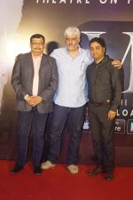 Vikram Bhatt at the Launch Of His OTT Platform VB On The Web on 13th Feb 2018 (47)_5a84484e29dc8.JPG