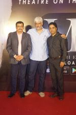 Vikram Bhatt at the Launch Of His OTT Platform VB On The Web on 13th Feb 2018 (48)_5a84484ed8322.JPG