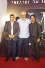 Vikram Bhatt at the Launch Of His OTT Platform VB On The Web on 13th Feb 2018 (50)_5a84484fef53c.JPG