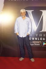 Vikram Bhatt at the Launch Of His OTT Platform VB On The Web on 13th Feb 2018 (51)_5a844850a3f06.JPG