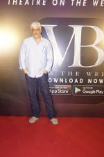 Vikram Bhatt at the Launch Of His OTT Platform VB On The Web on 13th Feb 2018 (54)_5a8448527e2e7.JPG