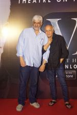Vikram Bhatt, Mahesh Bhatt at the Launch Of His OTT Platform VB On The Web on 13th Feb 2018 (40)_5a844856d3b40.JPG