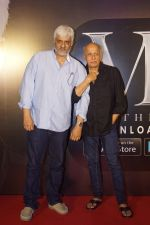 Vikram Bhatt, Mahesh Bhatt at the Launch Of His OTT Platform VB On The Web on 13th Feb 2018 (44)_5a84485844e71.JPG