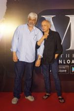 Vikram Bhatt, Mahesh Bhatt at the Launch Of His OTT Platform VB On The Web on 13th Feb 2018 (46)_5a844858decd9.JPG