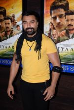 Ajaz Khan at the Special Screening Of Aiyaary on 15th Feb 2018 (25)_5a867e57e42ef.jpg