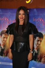 Neetu Chandra at the Special Screening Of Kuch Bheege Alfaaz on 15th Feb 2018 (34)_5a867bad408d1.jpg