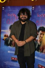 Pritam Chakraborty at the Special Screening Of Kuch Bheege Alfaaz on 15th Feb 2018 (37)_5a867bc83062d.jpg