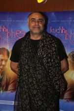 Rajit Kapur at the Special Screening Of Kuch Bheege Alfaaz on 15th Feb 2018 (13)_5a867bd4048e2.jpg