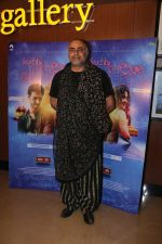 Rajit Kapur at the Special Screening Of Kuch Bheege Alfaaz on 15th Feb 2018 (14)_5a867bd5d602e.jpg