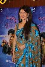Sangeeta Bijlani at the Special Screening Of Kuch Bheege Alfaaz on 15th Feb 2018 (1)_5a867bf052190.jpg