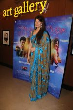 Sangeeta Bijlani at the Special Screening Of Kuch Bheege Alfaaz on 15th Feb 2018 (4)_5a867be4a0ec2.jpg