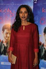 Tannishtha Chatterjee at the Special Screening Of Kuch Bheege Alfaaz on 15th Feb 2018 (6)_5a867c181616b.jpg