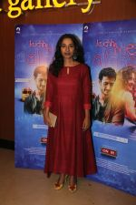 Tannishtha Chatterjee at the Special Screening Of Kuch Bheege Alfaaz on 15th Feb 2018 (7)_5a867c0090fa9.jpg