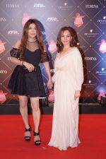 at Femina Beauty Awards 2018 on 15th Feb 2018 (26)_5a866a69164dd.JPG