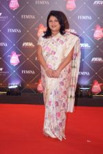 at Femina Beauty Awards 2018 on 15th Feb 2018 (3)_5a866a4497771.JPG