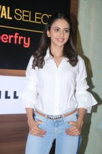 Rakulpreet Singh at the launch of Carnival cinema Lounge in carnival cinema, Andheri on 16th Feb 2018 (2)_5a88409852471.JPG