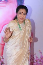 Asha Bhosle at 5th Yash Chopra Memorial Award on 17th Feb 2018 (25)_5a894b21e086e.jpg