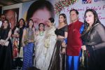Asha Bhosle, Rekha at 5th Yash Chopra Memorial Award on 17th Feb 2018 (109)_5a894ad2e7918.jpg