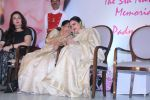 Asha Bhosle, Rekha at 5th Yash Chopra Memorial Award on 17th Feb 2018 (114)_5a894add3063f.jpg