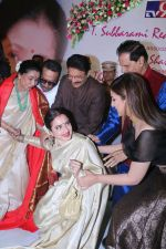Asha Bhosle, Rekha at 5th Yash Chopra Memorial Award on 17th Feb 2018 (121)_5a894aeba2cde.jpg