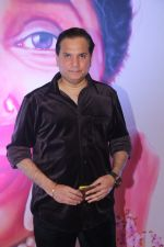 Lalit Pandit at 5th Yash Chopra Memorial Award on 17th Feb 2018 (30)_5a8949ce5d8b4.jpg
