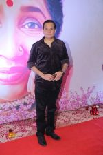 Lalit Pandit at 5th Yash Chopra Memorial Award on 17th Feb 2018 (31)_5a8949cff0efb.jpg