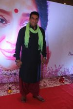 Mukesh Rishi at 5th Yash Chopra Memorial Award on 17th Feb 2018 (25)_5a8949e35af16.jpg