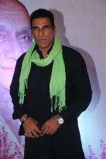 Mukesh Rishi at 5th Yash Chopra Memorial Award on 17th Feb 2018 (26)_5a8949e4e2e85.jpg