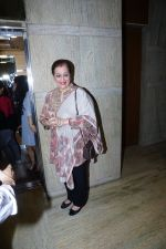 Poonam Sinha at the Screening Of Film Welcome To New York on 19th Feb 2018 (6)_5a8be37bddd37.JPG