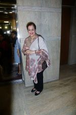 Poonam Sinha at the Screening Of Film Welcome To New York on 19th Feb 2018 (7)_5a8be37e19604.JPG