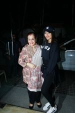 Sonakshi Sinha, Poonam Sinha at the Screening Of Film Welcome To New York on 19th Feb 2018 (4)_5a8be38082f16.JPG