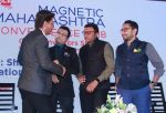 Shahrukh Khan attends the Media shaping the future & entertainment in Magnetic Maharshtra in bkc Mumbai on 20th Feb 2018 (29)_5a8d361dd2318.jpg