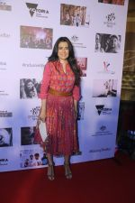 Mini Mathur at the Screening Of Onir_s Documentary On Kids With Down Syndrome (29)_5a983a5d00ce2.JPG