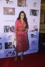 Mini Mathur at the Screening Of Onir_s Documentary On Kids With Down Syndrome (30)_5a983a5f2707f.JPG