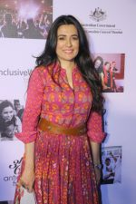Mini Mathur at the Screening Of Onir_s Documentary On Kids With Down Syndrome (31)_5a983a61558d5.JPG