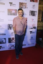 Rajkumar Hirani at the Screening Of Onir_s Documentary On Kids With Down Syndrome (27)_5a983a9f4119e.JPG