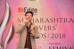 Sachin Pilgaonkar at ET Edge Maharashtra Achievers Awards 2018 (2)_5a980a6626f81.JPG