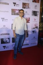 Sanjay Suri at the Screening Of Onir_s Documentary On Kids With Down Syndrome (2)_5a983ab9854b3.JPG