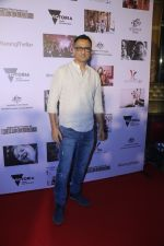 Sanjay Suri at the Screening Of Onir_s Documentary On Kids With Down Syndrome (3)_5a983abb40ea5.JPG