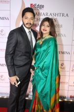 Shreyas Talpade and wife Deepti Talpade at the ET Edge Maharashta Achievers Awards 2018_5a980acf354e2.JPG