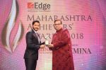 Shreyas Talpade at ET Edge Maharashtra Achievers Awards 2018 (1)_5a980aa632d15.JPG