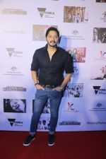 Shreyas Talpade at the Screening Of Onir_s Documentary On Kids With Down Syndrome (36)_5a983acc50ad3.JPG