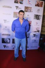 Sohail Khan at the Screening Of Onir_s Documentary On Kids With Down Syndrome (45)_5a983ad655285.JPG